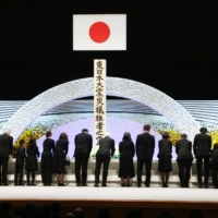 Japan to hold ceremony marking decade since 3/11 quake and tsunami
