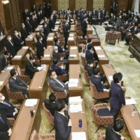 Lower House Budget Committee approves the fiscal 2021 budget in Tokyo on Tuesday, ahead of further deliberations on the budget in the Lower House. | KYODO
