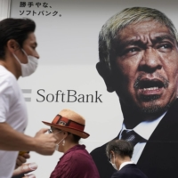 SoftBank Group Corp.'s dominance in Japan's markets is becoming more pronounced. | BLOOMBERG