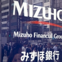 A ¥1 trillion Mizuho fund sparks review of ESG labels in Japan