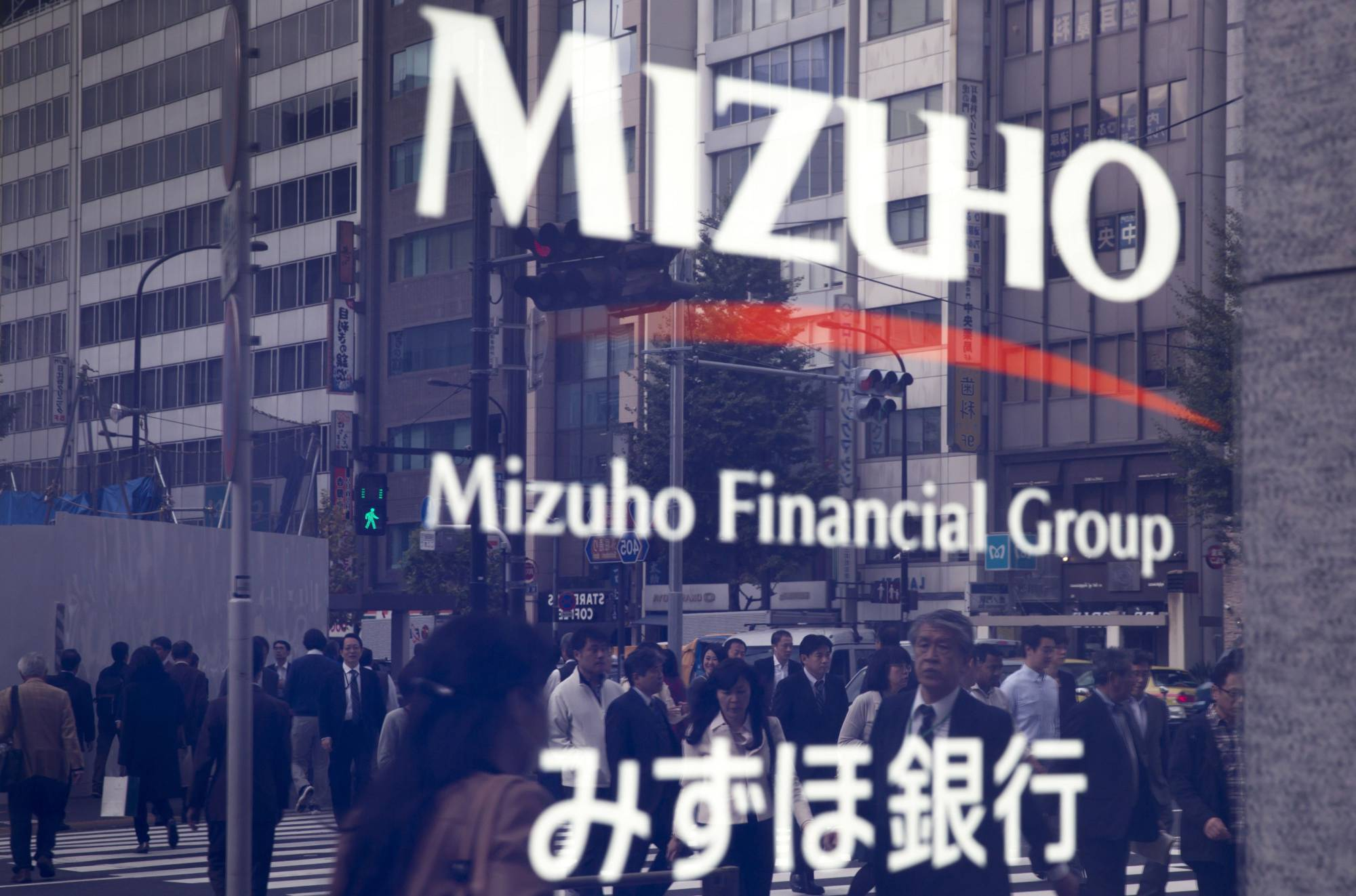 Mizuho Financial Group Inc.'s popular ESG fund is triggering an industry-wide review by regulators to prevent firms from exaggerating or misrepresenting the environmental, social or governance benefits of their funds to attract investors.  | BLOOMBERG