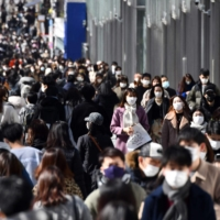 Governors in the Tokyo area are planning to ask Prime Minister Yoshihide Suga to extend the COVID-19 state of emergency by about two weeks, as the decline in new infections has slowed.