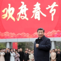 'The East is rising': Xi maps out China's post-pandemic ascent