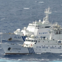 China's new coast guard law appears designed to intimidate