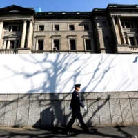 Bank of Japan shares' baffling surge comes to a halt