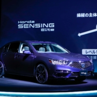 Honda plans to offer 100 units of its Legend sedan equipped with 'level-3' autonomous technology domestically for a suggested retail price of ¥11 million ($103,000) that will only be available on a three-year lease. However, there are no plans to sell the level-3 self-driving vehicle overseas. | REUTERS