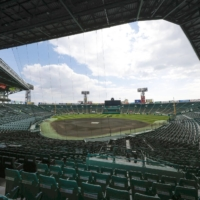 Fans to be limited to 10,000 at Spring Koshien tournament