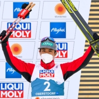 Akito Watabe takes large hill bronze at world championships