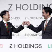Z Holdings leaders aim to boost Asia business