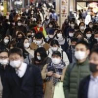 Tokyo confirms 301 new coronavirus cases ahead of state of emergency extension