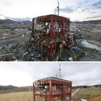 Top: The gutted disaster control center of Minamisanriku, Miyagi Prefecture, where 43 people were washed away by tsunami, is shown on April 4, 2011.  Bottom: The remains now stand in stark contrast to its surroundings following debris removal and will be maintained and managed by the prefecture until 2031 as part of Minamisanriku Memorial Park of Earthquake Disaster, which opened in October. | KYODO
