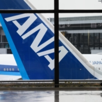 All Nippon Airways Co. aircraft at Narita Airport in Chiba Prefecture | BLOOMBERG