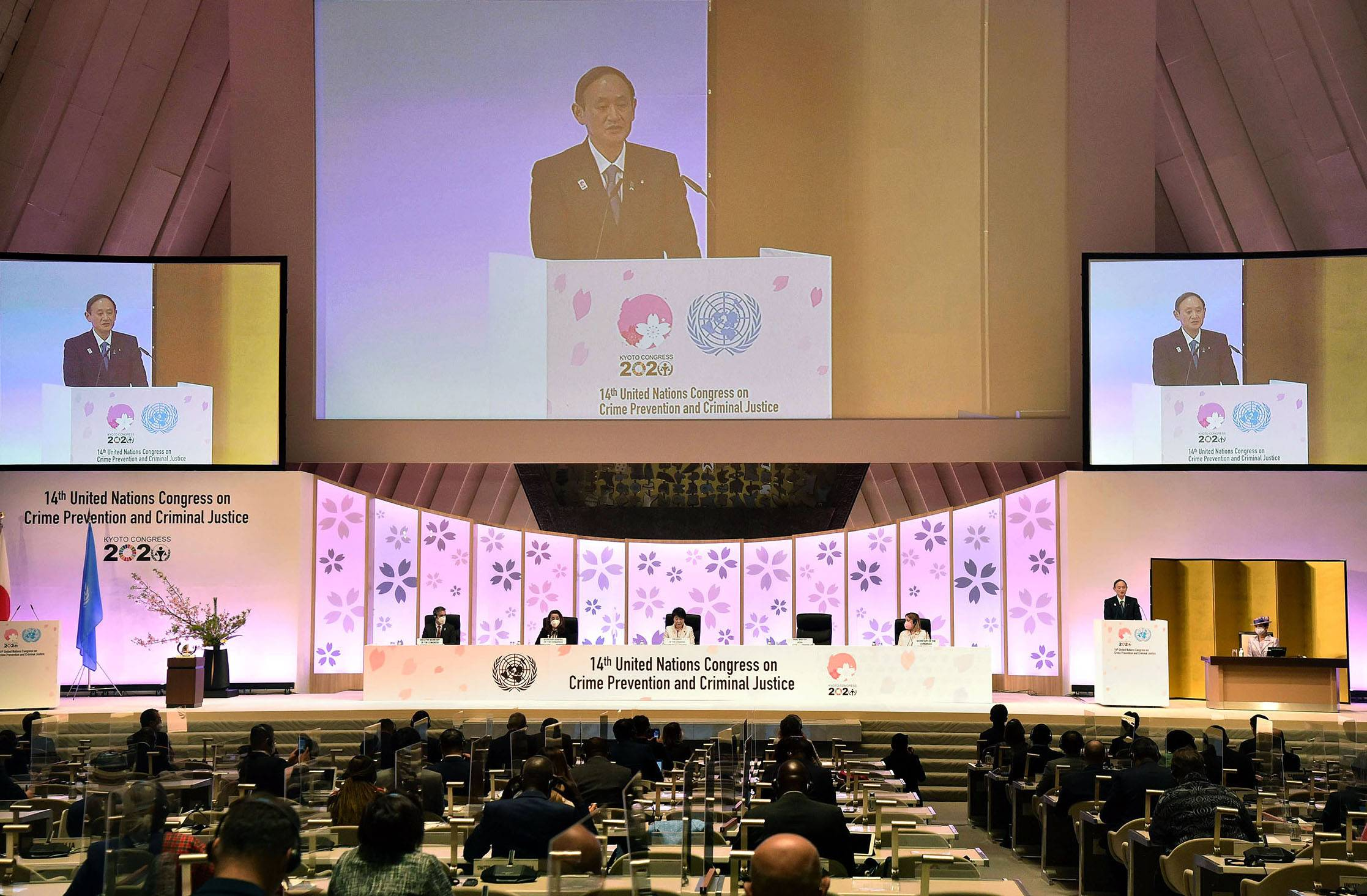 The 14th U.N. Congress on Crime Prevention and Criminal Justice takes place at the Kyoto International Conference Center on Sunday.  | POOL / VIA KYODO