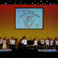 Due to the coronavirus pandemic, a 'Sound of 'Wa' Concert to Support Eastern Japan' was held in Tokyo on Oct. 5 without an audience and livestreamed for free. | SEIKO HOLDINGS GROUP