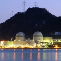 To secure a green future, Japan must reckon with its nuclear past