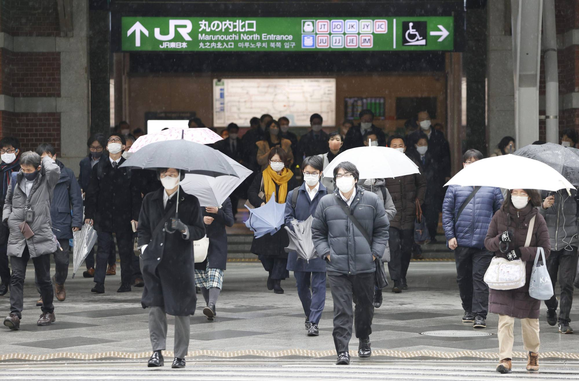 Tokyo reported 116 new COVID-19 cases on Monday. | KYODO