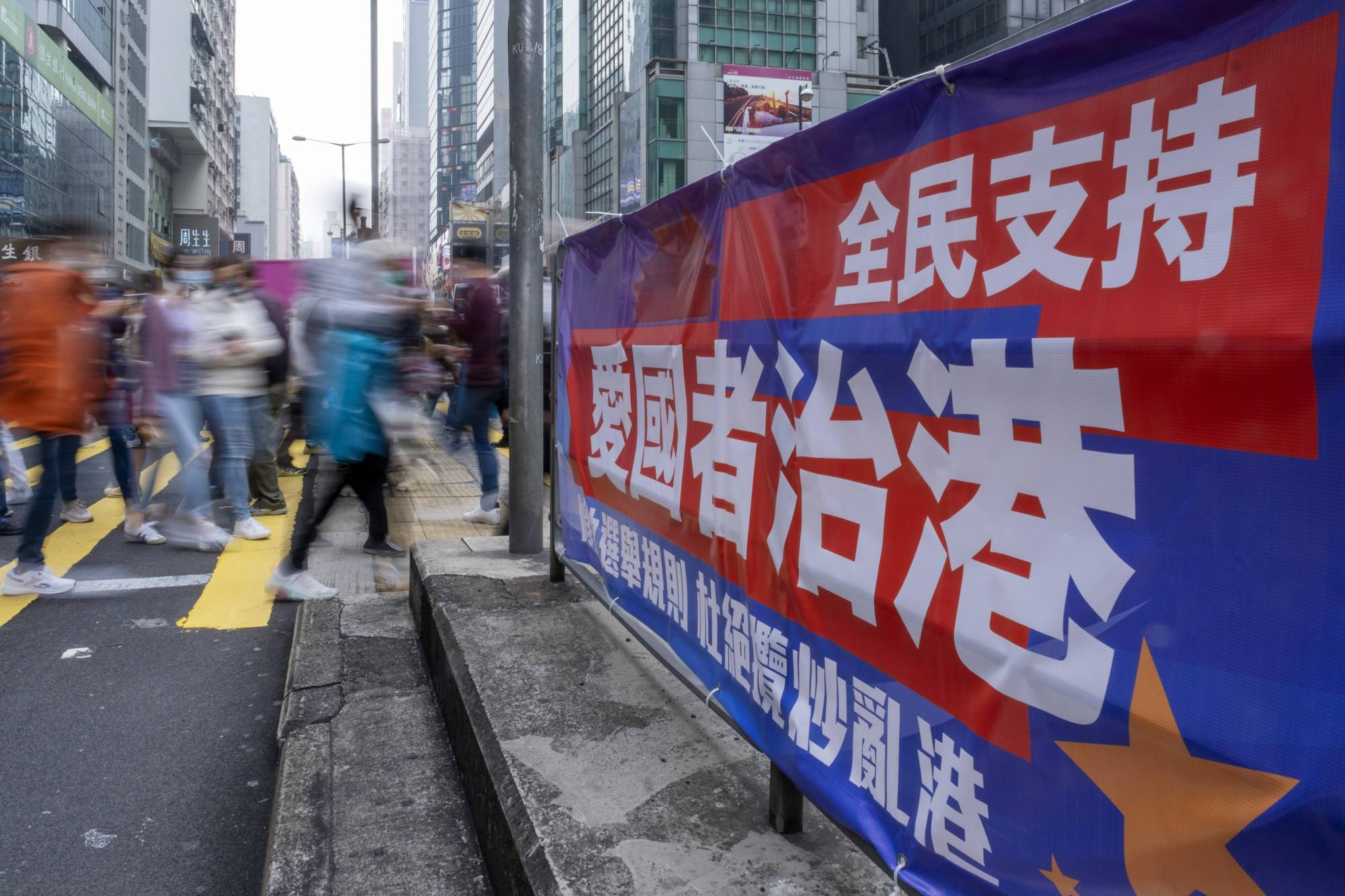 The National People's Congress in Beijing on Friday laid out plans to make changes to Hong Kong's electoral system in the coming days, following through on Chinese President Xi Jinping's call to ensure 'patriots' run the global financial center. | BLOOMBERG