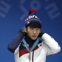 South Korean Olympic champ banned for harassment to skate for China