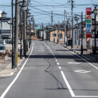 The town of Namie, Fukushima Prefecture was placed in the exclusion zone around the Fukushima No. 1 plant after the March 11, 2011, nuclear disaster. The town, with its main street seen here, has since partially reopened.  | AFP-JIJI