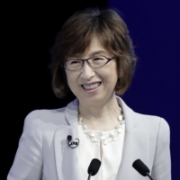 Tomoko Namba, founder and chair of DeNA Co., has become first woman to be named vice chair of the powerful business lobby Keidanren.  | BLOOMBERG