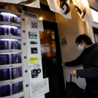Vending machines help ease access to COVID-19 tests in Japan