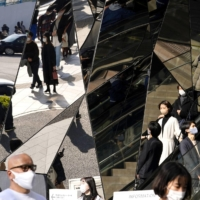 Tokyo reported 290 new COVID-19 cases on Tuesday. | KYODO