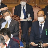 Senior Japan official to retire after being ousted in ethics scandal