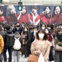 Tokyo may once again see daily tally of virus cases top 1,000, study warns