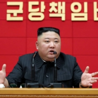 Nuclear peace with North Korea is possible