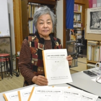 Okinawan women's civic group chronicles sex crimes by U.S. military