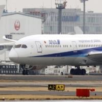Japan's major airlines have recently suspended bookings on flights to Japan from countries seeing an outbreak of coronavirus variants. | KYODO