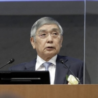 Bank of Japan Gov. Haruhiko Kuroda. Some central bank officials want to generate more fluctuations in bond yields. | BLOOMBERG