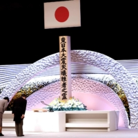 Japan considers how to mark 3/11 anniversary after final Tokyo ceremony