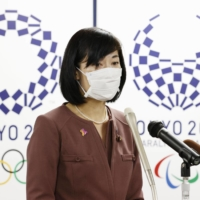 Olympic minister says Japan's athletes won't take Chinese vaccine