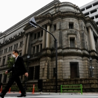 BOJ said to be mulling release of analysis on future support for rate cuts