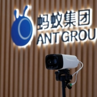 China's regulatory war on Ant Group