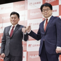 Rakuten sees biggest surge in 18 years after Tencent and Japan Post invest