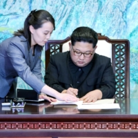 Powerful sister of North Korea's Kim warns U.S. in first comments directed at Biden