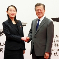 South Korean President Moon Jae-in poses with Kim Yo Jong, the sister of North Korean leader Kim Jong Un, in Seoul in this undated photo released in February 2018. | KCNA / VIA REUTERS