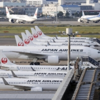 JAL to let flight attendants choose fewer work hours with salary cuts
