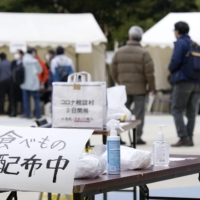 A support group for people in need holds consultations for those affected financially by the COVID-19 pandemic, at a park in Shinjuku Ward, Tokyo, in December. | KYODO