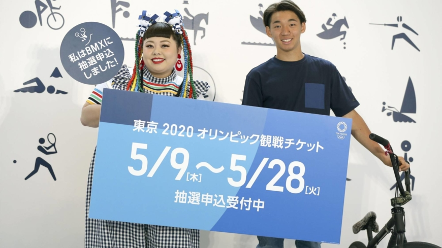 Tokyo 2020 creative chief quits over Naomi Watanabe 'Olympig' pitch