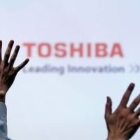 Toshiba Corp. held an extraordinary shareholders meeting Thursday in Tokyo. | REUTERS