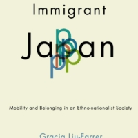 'Immigrant Japan': An expansive account of the migrant experience