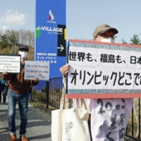 People protest against the torch relay and the Olympic Games on Wednesday near J-Village where the relay is due to kick off in Fukushima Prefecture. | KYODO