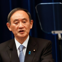 Japan and U.S. to create working groups focusing on emerging tech, climate and COVID-19