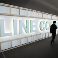 Japan's personal info watchdog considers legal action against Line