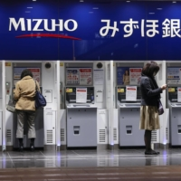 Mizuho Bank has been hit by a series of system glitch since last month.  | KYODO