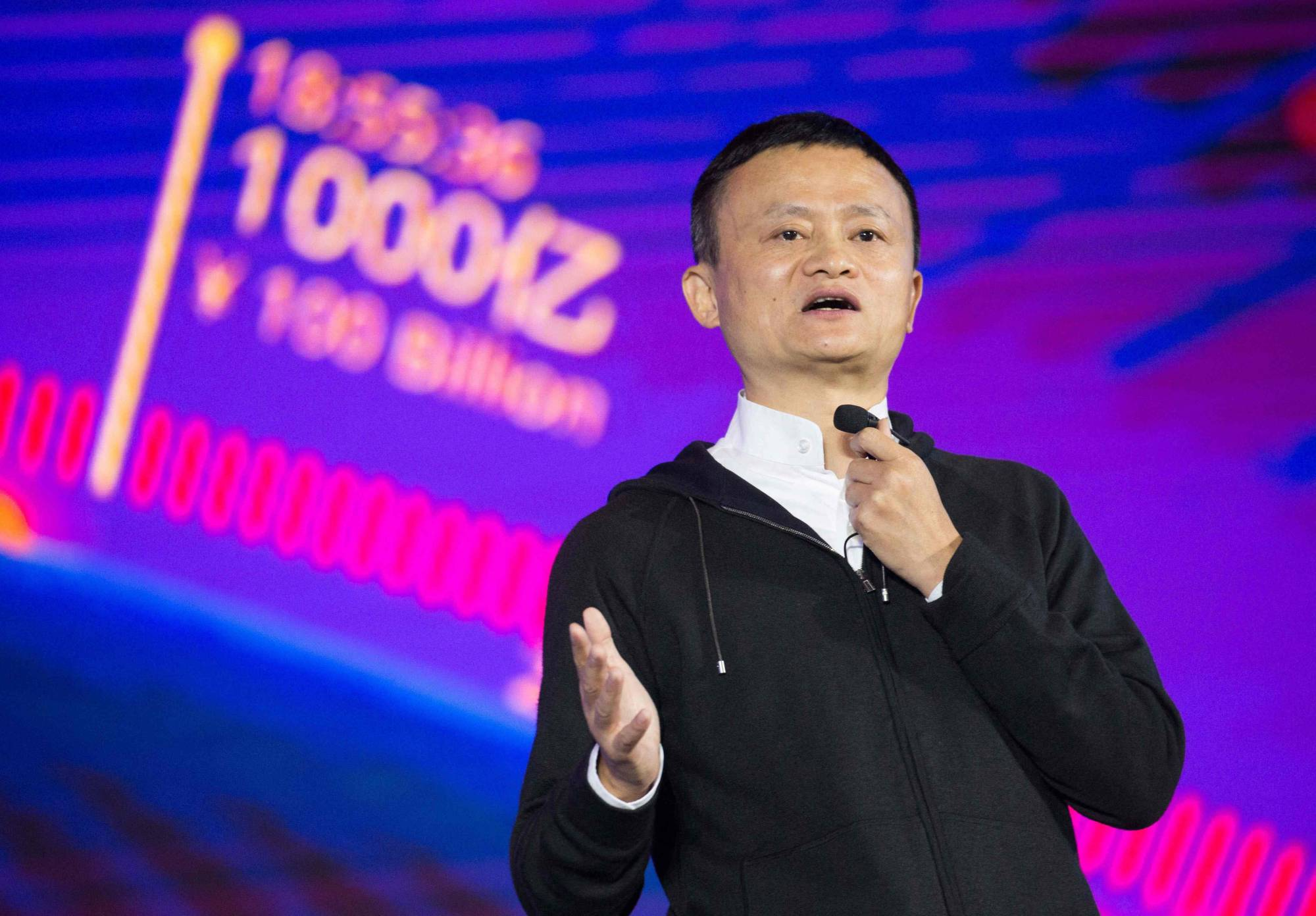 Alibaba chairman Jack Ma speaks during a gala in Shenzhen, in southern China's Guangdong province, in 2016. | AFP-JIJI