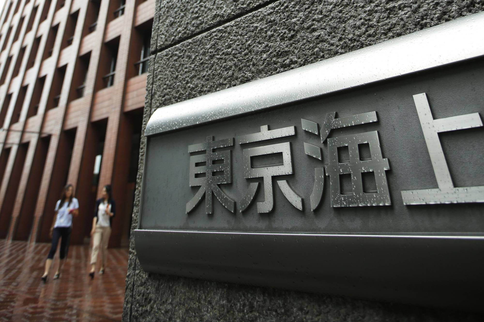 Tokio Marine Holdings Inc. is facing a larger-than-expected exposure to the Greensill Capital meltdown. | BLOOMBERG